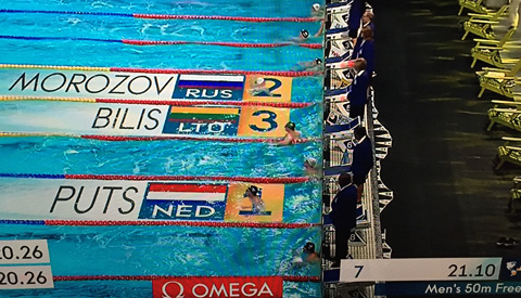 Puts van zwemvereniging Aquarijn behaalt goud op de 50m vrije slag
