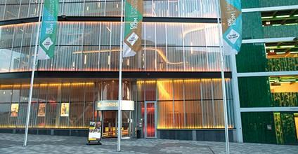 Stadstheater en Kunstencentrum De Kom gesloten
