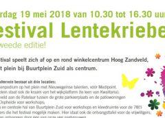 19 Mei tweede editie van Lentekriebels op Hoog Zandveld