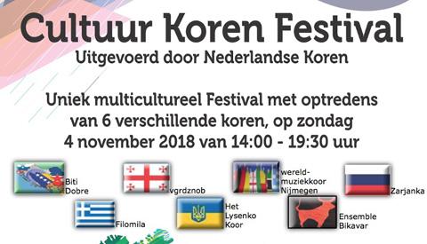 Cultuur Koren Festival