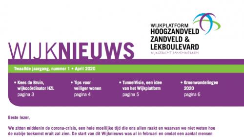 Wijknieuws (Hoog)Zandveld & Lekboulevard weer on-line