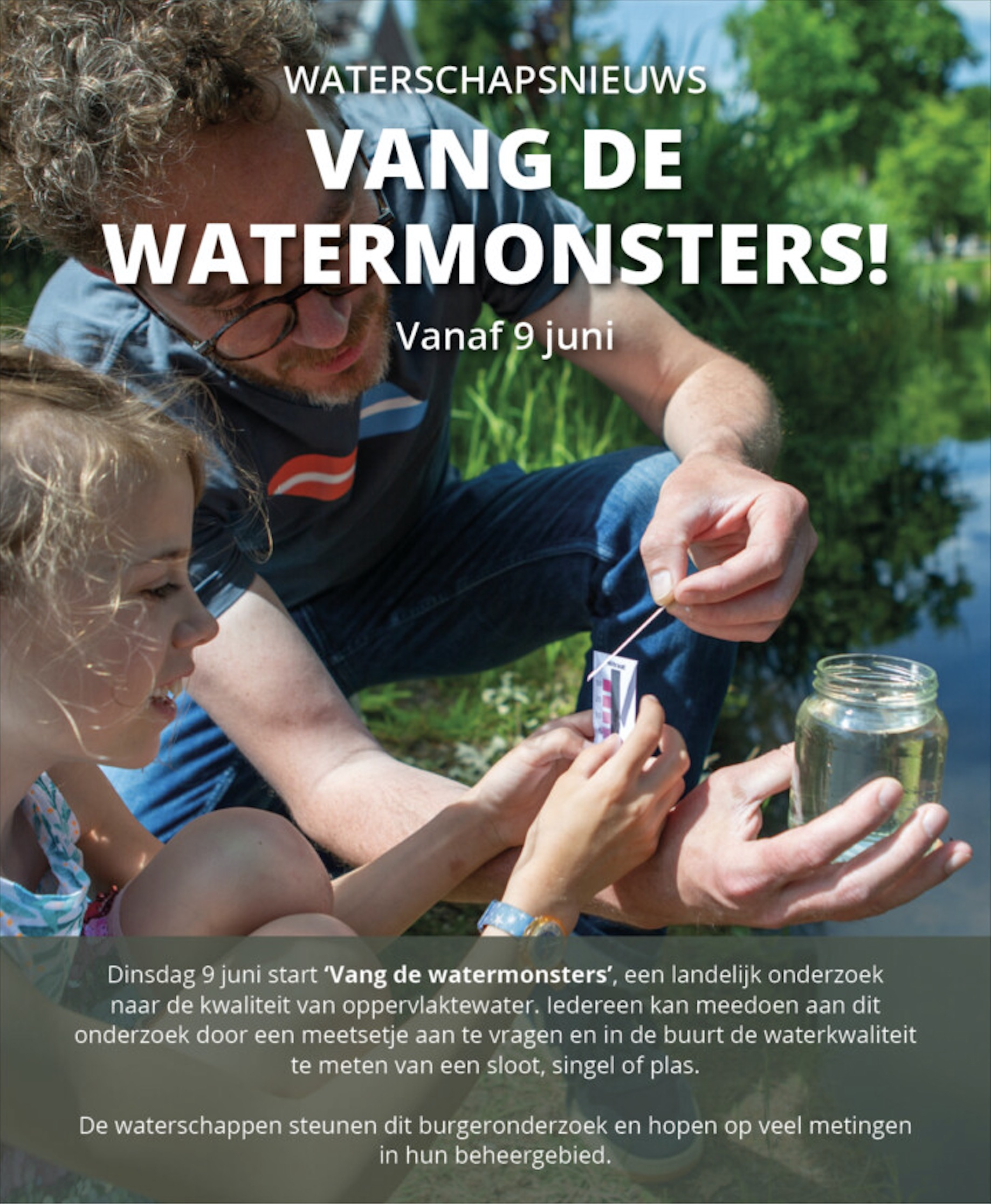 watermonsters