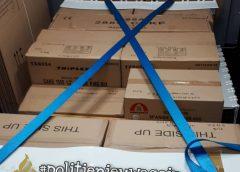 257 kilo illegaal vuurwerk in schuur bij woning in Nieuwegein