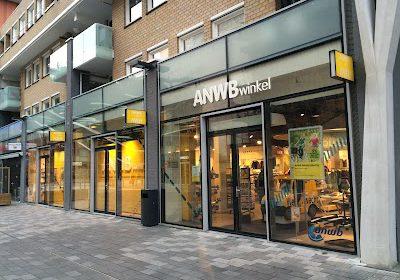 ANWB-winkel Nieuwegein krijgt volledige restyling