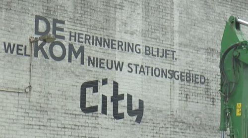 Nieuw stationsgebied City krijgt een gezicht